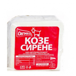 СИРЕНЕ КОЗЕ СИГМЕН , 0,500 кг.