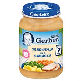 Пюре Пилешко със зеленчуци,...