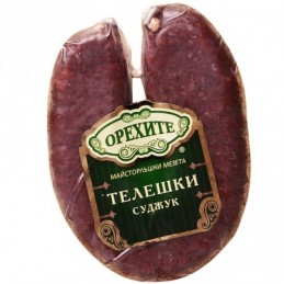 Суджук телешки Орехите 160 гр.