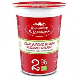 Кисело мляко 2% БДС Маджаров