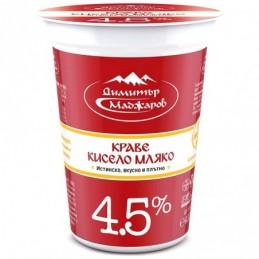 Кисело мляко 4.5% Маджаров