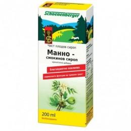 Манно-смокинов сироп 200ml