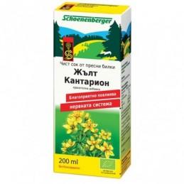 Сок от жълт кантарион 200ml