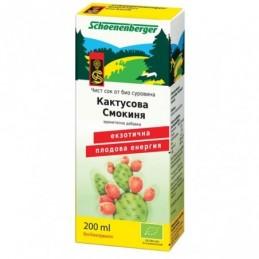Сок от кактусов плод 200ml