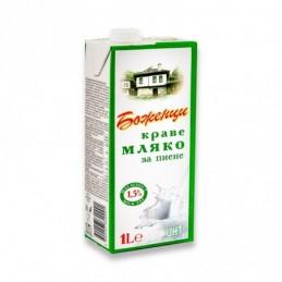 Прясно мляко Боженци UHT 1.5%