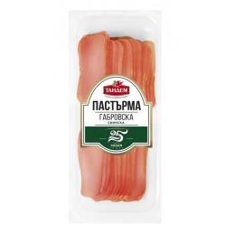 Пастърма Габровска свинска...