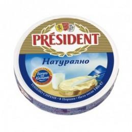 Топено Сирене Президент...