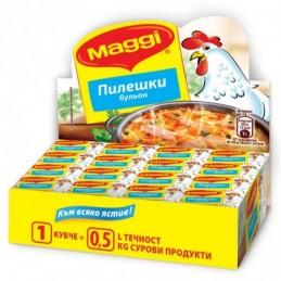 МАГИ пилешки бульон /48бр.
