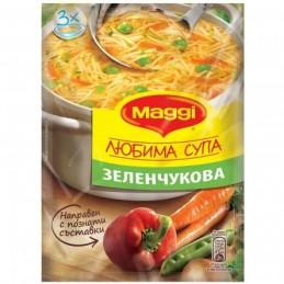 МАГИ Любима Зеленчукова супа