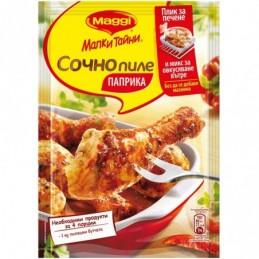 МАГИ Фикс - сочно пиле паприка